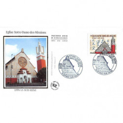 FDC soie - Eglise...