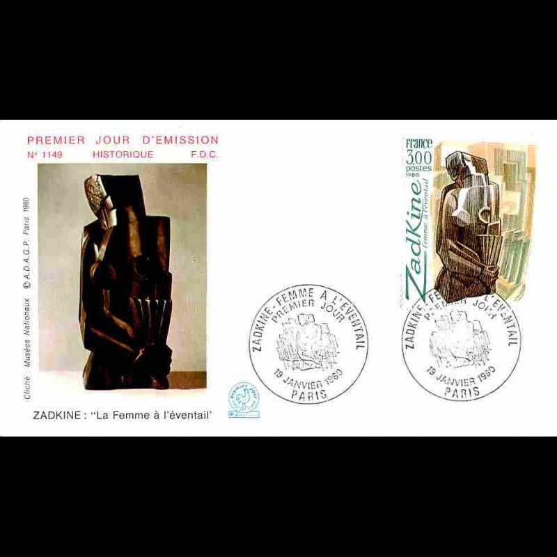FDC n° 1149 - Zadkine - La femme à l'éventail - 19/1/1980 Paris