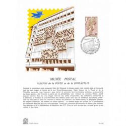 Encart papier glacé - Musée...