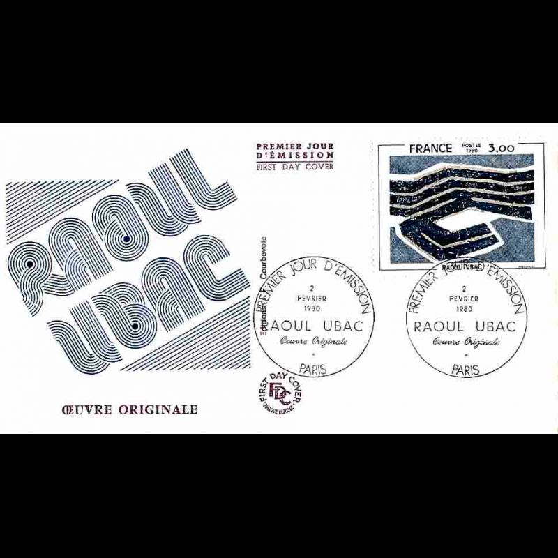 FDC JF - Raoul Ubac - Oeuvre originale - 2/2/1980 Paris