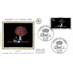 FDC soie Mod 2 - Journée du Timbre 80 - 8/3/1980 Paris