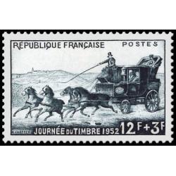 Timbre de France N° 919...