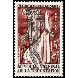 Timbre de France N° 1050...