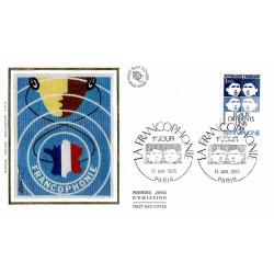 FDC soie - La Francophonie...
