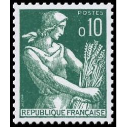Timbre de France N° 1231