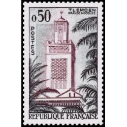 Timbre de France N° 1238