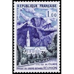 Timbre de France N° 1241...