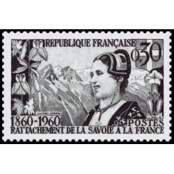 Timbre de France N° 1246...