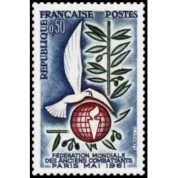 Timbre de France N° 1292