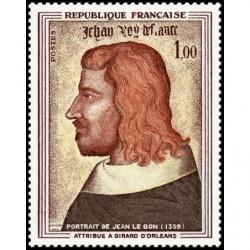 Timbre de France N° 1413