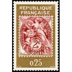 Timbre de France N° 1415
