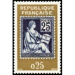Timbre de France N° 1416