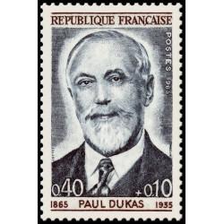Timbre de France N° 1444