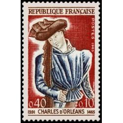 Timbre de France N° 1445