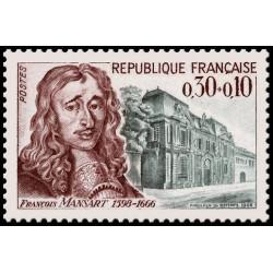 Timbre de France N° 1471