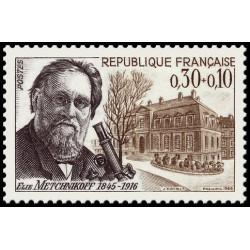 Timbre de France N° 1474