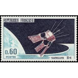 Timbre de France N° 1476