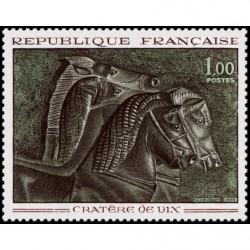Timbre de France N° 1478