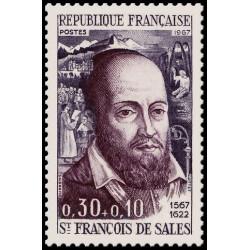Timbre de France N° 1513...