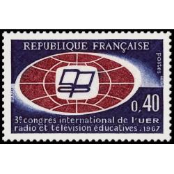 Timbre de France N° 1515...