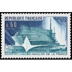 Timbre de France N° 1519...