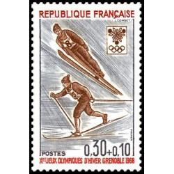 Timbre de France N° 1543