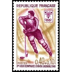 Timbre de France N° 1544