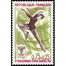 Timbre de France N° 1546