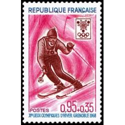 Timbre de France N° 1547