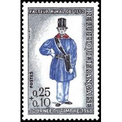 Timbre de France N° 1549