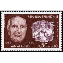 Timbre de France N° 1553