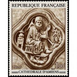 Timbre de France N° 1586...