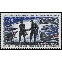 Timbre de France N° 1606...