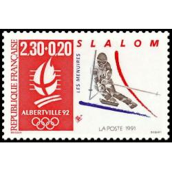 Timbre de France N° 2676