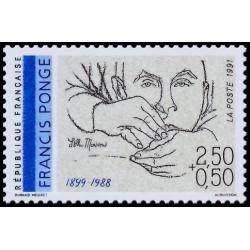 Timbre de France N° 2684