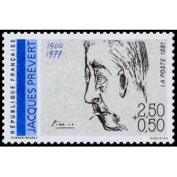 Timbre de France N° 2685