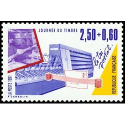 Timbre de France N° 2688