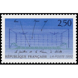 Timbre de France N° 2736