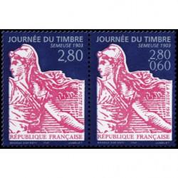Timbre de France N° 2991A