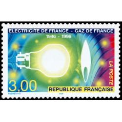 Timbre de France N° 2996