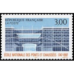 Timbre de France N° 3047