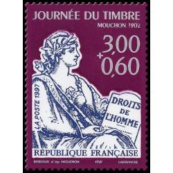 Timbre de France N° 3051