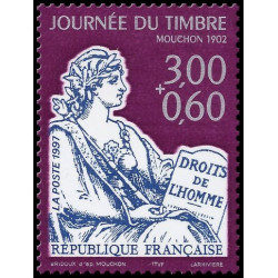 Timbre de France N° 3051a