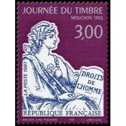Timbre de France N° 3052