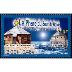 Timbre de France N° 3294