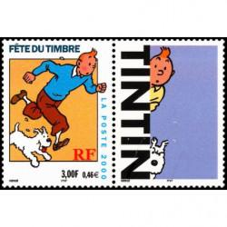 Timbre de France N° 3303b
