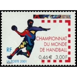 Timbre de France N° 3367
