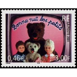 Timbre de France N° 3372