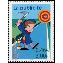 Timbre de France N° 3373