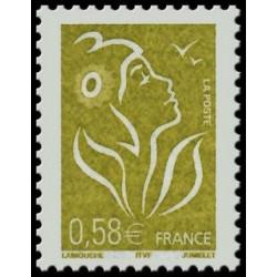Timbre de France N° 3735
